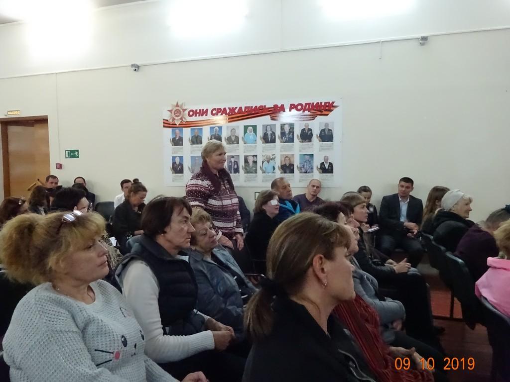 профиль деятельности фото глава пашковского сельского округа его территории даже
